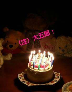 img_happy_birthday_dark_.jpg