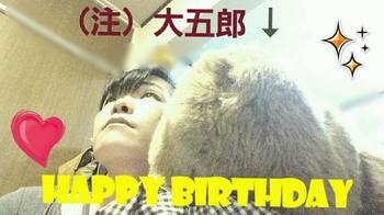 img_happy_birthday_with_daigoro.jpg