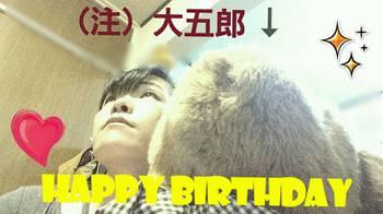 img_happy_birthday_with_daigoro.jpg